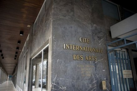 Cité internationale des arts Paris